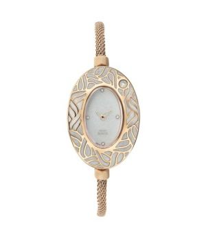 Titan Mother Of Pearl Dial Analog Watch For Women-9973WM02J